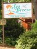 Mobile Home Park for Sale: Sea Breeze Manufactured Home Community, Columbus, GA