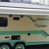 RV for Sale: 2020 VINTAGE CRUISER 23RSS