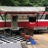 RV for Sale: 2018 TERRY CLASSIC V22