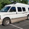 RV for Sale: 2004 190 VERSATILE