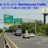 Billboard for Rent: I-295 just South of Rt. 42 Northbound Traffic, Bellmawr, NJ