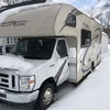 RV for Sale: 2018 FREEDOM ELITE 23H