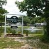 RV Park: Woodland Lakes RV Park, Conroe, TX