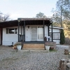 Mobile Home for Sale: Traditional, 1 story above ground, Mobile Home - Wofford Heights, CA, Wofford Heights, CA