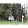 Mobile Home for Sale: Residential, Mobile - Osgood, IN, Osgood, IN