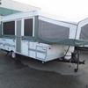 RV for Sale: 2004 825D