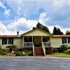 Mobile Home for Sale: Manufactured Doublewide - Davidson, NC, Davidson, NC