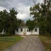Mobile Home for Sale: 1 Story, Mobile - Lecanto, FL, Lecanto, FL