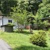 Mobile Home for Sale: Manufactured Doublewide - Canton, NC, Canton, NC