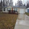 Mobile Home for Sale: Manufactured with Land,Ranch - Walled Lake, MI, Walled Lake, MI