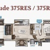 RV for Sale: 2020 SOLITUDE 375RES