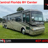 RV for Sale: 2006 ALLEGRO BUS 42QRP