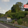 Billboard for Sale: 4 Billboards (3 Digital faces, 5 Tri Vision , Chattanoga, TN