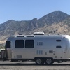 RV for Sale: 2013 FLYING CLOUD 23D