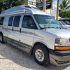 RV for Sale: 2010 190 POPULAR