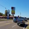 Billboard for Rent: Static Face 771 West Church St. Lexington, Lexington, TN