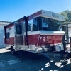 RV for Sale: 2020 TERRY CLASSIC V21