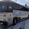 RV for Sale: 1982 BUS