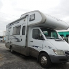 RV for Sale: 2007 VISTA CRUISER