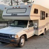 RV for Sale: 1992 ITASCA