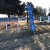 Mobile Home Lot for Rent: Breckenridge Estates - We'll Move Your Home For FREE!, Iowa City, IA