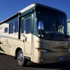 RV for Sale: 2007 All Star