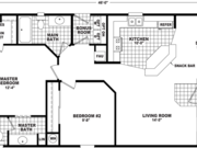 New Mobile Home Model for Sale: Birdsong by Cavco Homes