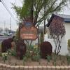 Mobile Home Park: Mountain View Mobile Home Community, West Valley City, UT