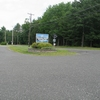 Mobile Home Park for Sale: Mountain Estates , Napanoch, NY