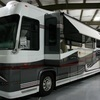 RV for Sale: 2003 45