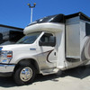 RV for Sale: 2020 BT CRUISER 5255 FACTORY NEW