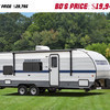 RV for Sale: 2021  248BH