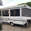 RV for Sale: 1994 MUSTANG