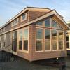RV for Sale: 2021 Island Custom Cabin