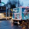 Billboard for Rent: Mobile Billboard in Sparks, California, Sparks, NV