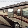 RV for Sale: 2006 Allure 470