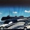 RV for Sale: 2016 LEPRECHAUN 260DS