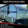 RV for Sale: 2020 AMERILITE 255BH
