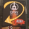 Billboard for Rent: DIGITAL BILLBOARD - GRAND OLE OPRY , New York, NY