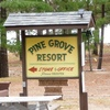 RV Park for Sale: Pine Grove Resort, Luck, WI