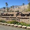 Mobile Home Park: Sahara  -  Directory, Palm Springs, CA