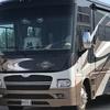 RV for Sale: 2013 ITASCA SUNCRUISER 32V