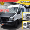 RV for Sale: 2017 Sprinter Cargo 2500 V6 High Roof RWD