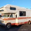 RV for Sale: 1978 ARROW
