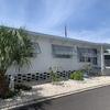 Mobile Home for Sale: Beautiful 2/2 55+ Pet OK Community, South Pasadena, FL