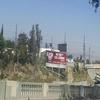 Billboard for Rent: 101 freeway at Caesar Chavez/I-10 DEC , , CA