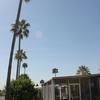 RV Park: Whispering Palms, Phoenix, AZ