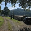 Mobile Home Park for Sale: OLD STAGE MOBILE HOME PARK, Bristol, TN
