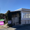 Mobile Home for Sale: 43 Triple C | Newly Remodeled! , Sparks, NV