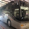 RV for Sale: 2003 OTHER